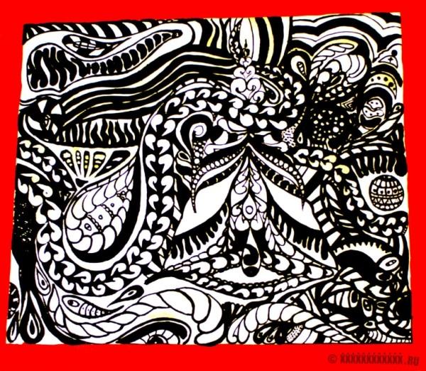 #2 The Dragon Flower